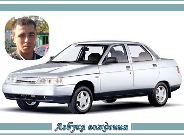 Автоинструктор Дмитрий