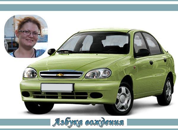 Екатерина Chevrolet Lanos МКПП, Chevrolet Aveo АКПП