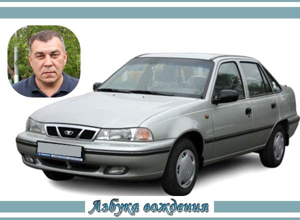 Автоинструктор Руслан