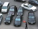 Нарушителям парковки могут сократить штраф
