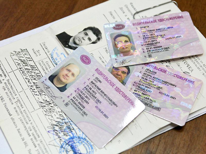 Появился новый повод для лишения водительских прав