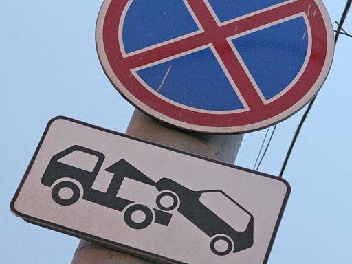 Как избежать незаконного штрафа при парковке