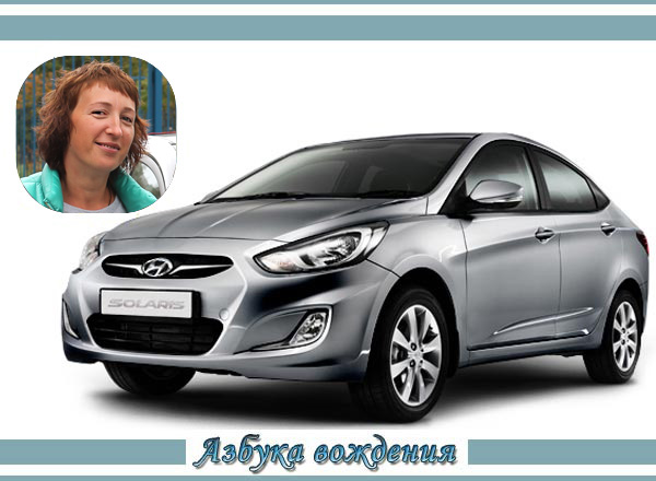 Светлана Hyundai Solaris АКПП, Chevrolet Lanos МКПП