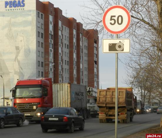 Водителей заставят медленно ездить по улицам городов