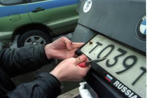 Автомошенниками открыты новые способы обмана граждан