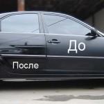 Качественная полироль для автомобиля