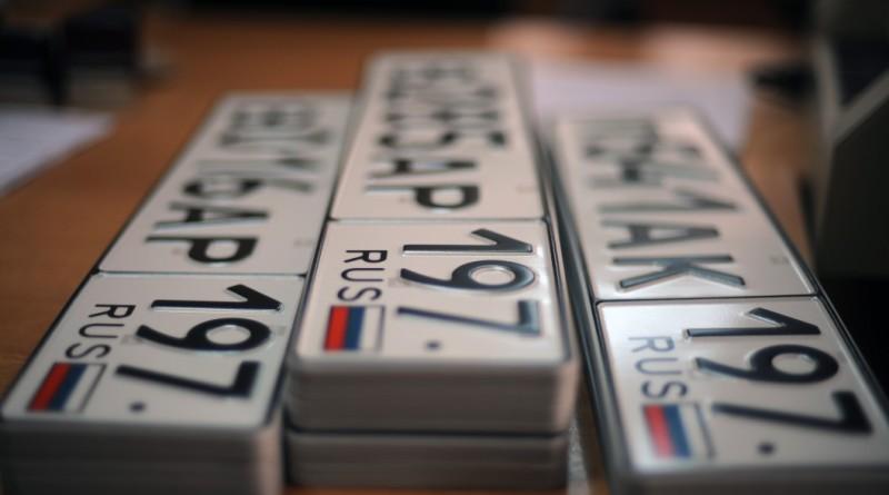 Правила замены испорченного регистрационного номера автомобиля