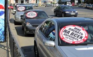 Суд официально закрыл организацию «СтопХам»