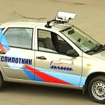 Русский беспилотник за 1 млрд. рублей в месяц: кто получит деньги на разработку?