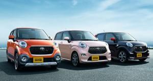 Семейство мини-хэтчбеков Toyota Pixis пополнилось ретромоделью  Joy