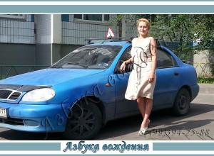 Автоинструктор МКПП Эльвира