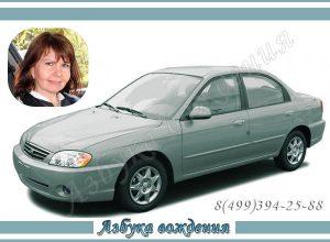 Надежда Chevrolet Lanos