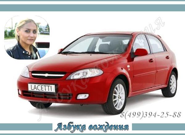 Ольга Шевроле Лачетти АКПП
