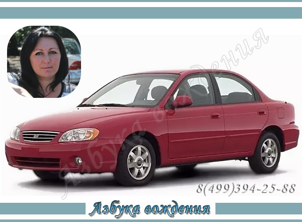 Светлана Kia Spectra АКПП