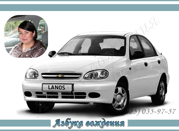 Юлия Chevrolet Lanos