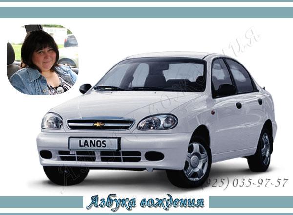 Светлана Chevrolet Lanos